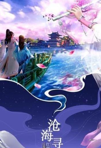 仙侠幻灵诀手游官网版下载图片2