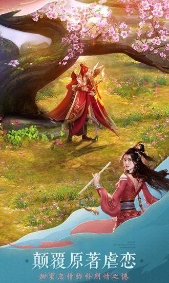 醉梦武林手游官网版下载正式版图片3