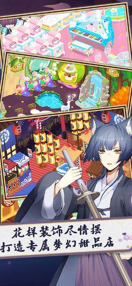 萌猫物语官方网站下载正式版游戏图3: