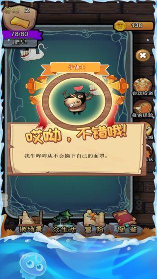皂动游戏官方安卓版下载图片2