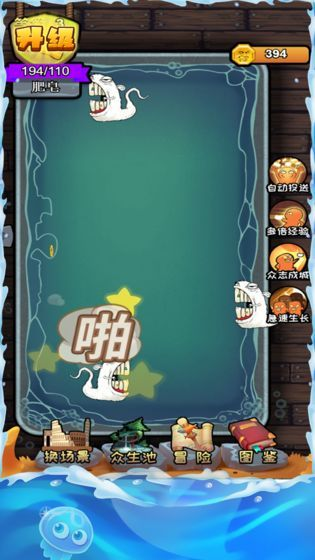 皂动游戏官方安卓版下载图片4