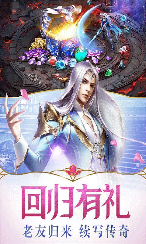 幻城BT手游满v变态版下载图片4