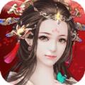 灵剑缥缈手游官网最新版下载 v2.8.0
