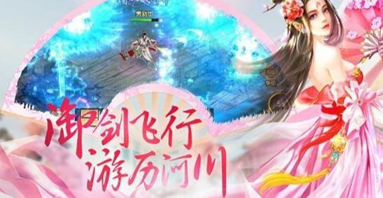 挂江湖之武林BT手游变态版下载图片1