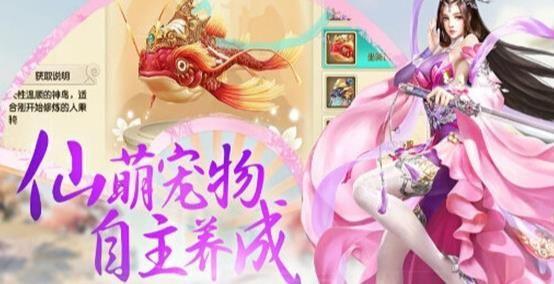 挂江湖之武林BT手游变态版下载图片2