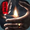 幻灵游戏官网安卓版下载 v1.0