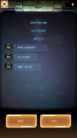 流浪的吴小京安卓版图2