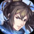 剑斩八方手游安卓官网版下载 v1.0