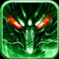 毒药传奇BT游戏满v变态版下载 v1.0