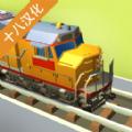 火车大亨模拟器2无限钻石内购修改版下载 v1.7.0