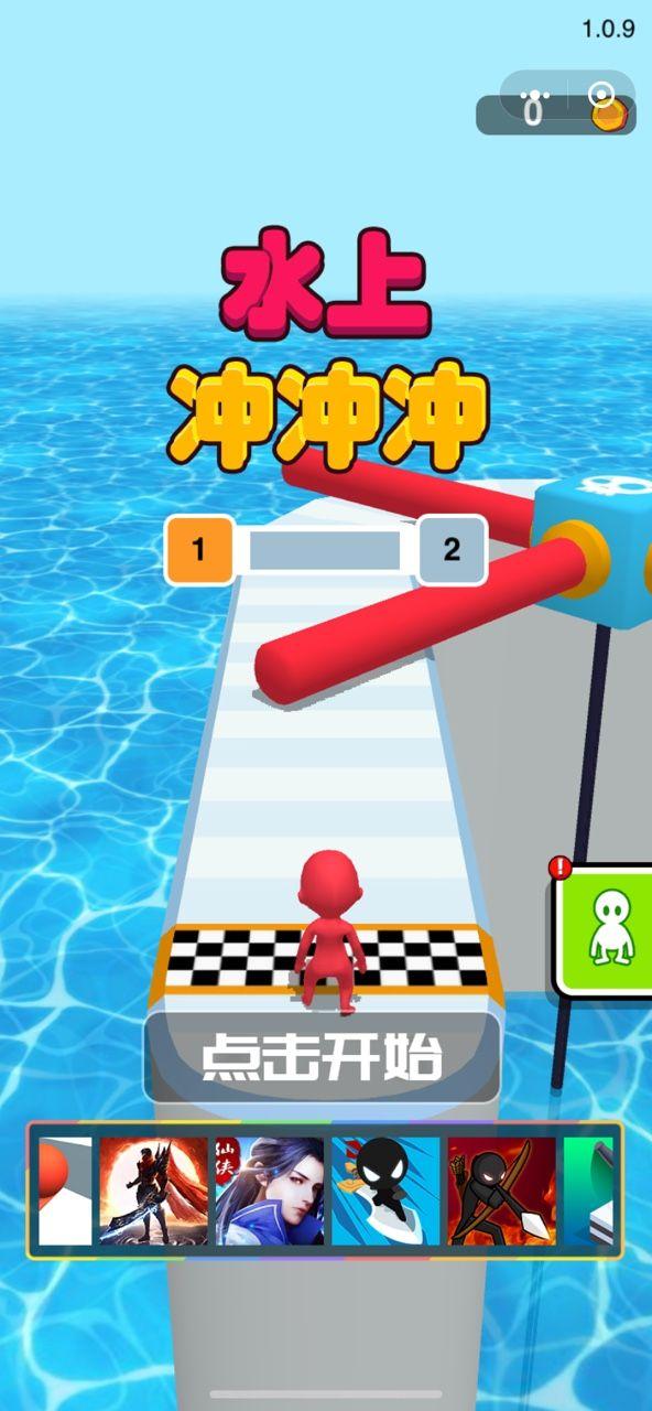水上冲冲冲免广告破解版游戏下载图片1