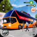 旅游教练公路驾驶游戏