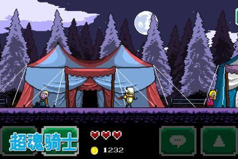 超魂骑士游戏官方正式版下载图片3
