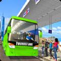 公交车模拟器2019欧洲巴士游戏