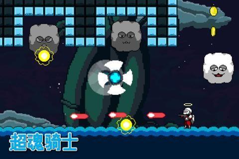 超魂骑士游戏官方正式版下载图片2