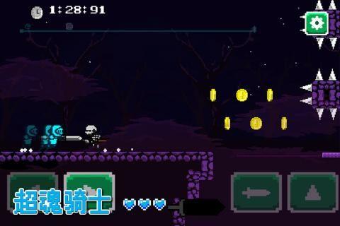 超魂骑士游戏官方正式版下载图片1