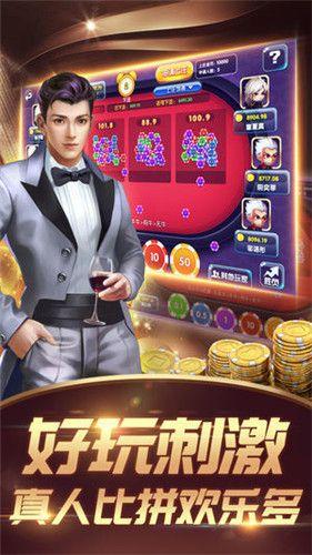 决战豪门斗地主游戏官方网站下载正式版图片1