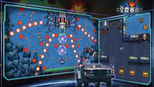 异星要塞游戏破解版无限水晶下载图片3
