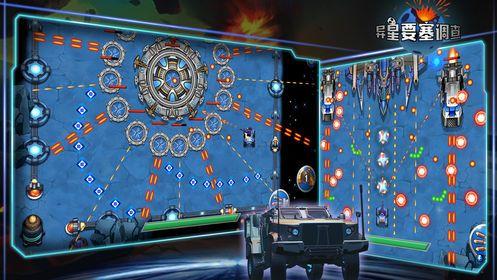 异星要塞游戏破解版无限水晶下载图片4