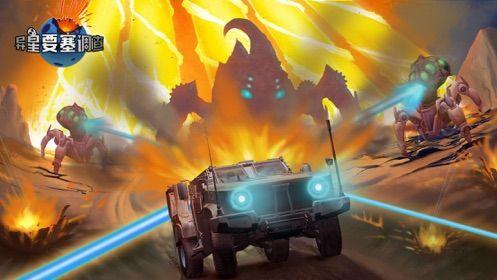 异星要塞游戏破解版无限水晶下载图片1