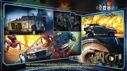异星要塞游戏破解版无限水晶下载图片2