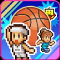 篮球物语汉化版
