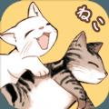 猫宅97修改版