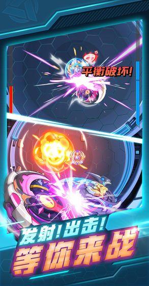 螺旋勇士手游官网版下载最新版图片1