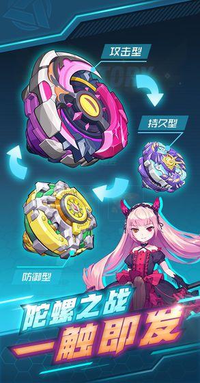 螺旋勇士手游官网版下载最新版图片4