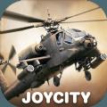 炮艇战3d直升机2019无限金块最高版本下载 v2.7.37