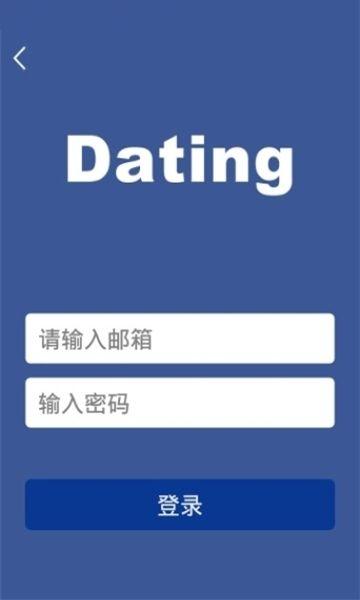 轻轻恋购官方正版APP下载地址图片2