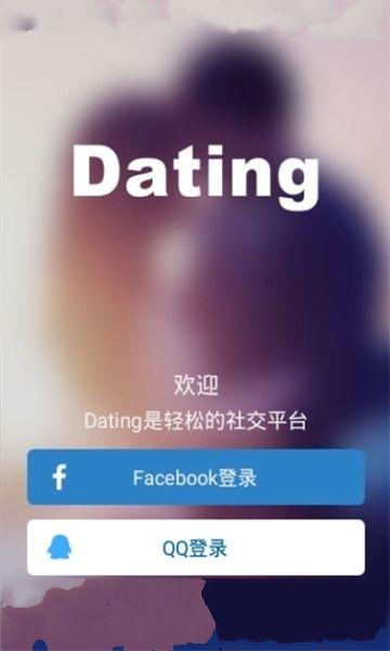 轻轻恋购官方正版APP下载地址图片1
