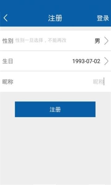 轻轻恋购官方正版APP下载地址图片3