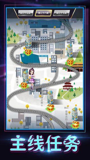 极品小蜜游戏app官方版下载图片2
