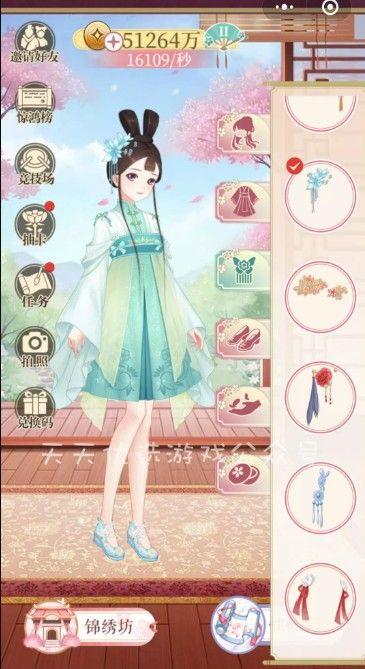 清宫少女养成记手机游戏官方正式版下载图片1
