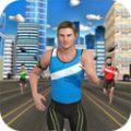 马拉松比赛模拟器游戏官方正式版下载 v1.0
