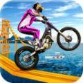 自行车特技大赛游戏