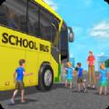 越野公交车司机2019游戏安卓版下载 v1.0.4