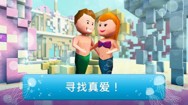 水下王国建筑游戏官方最新版下载图片3