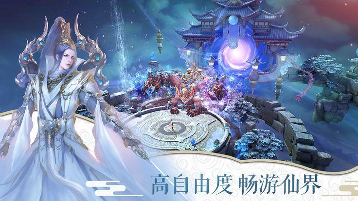 剑逆破苍穹手游官网版下载图片1