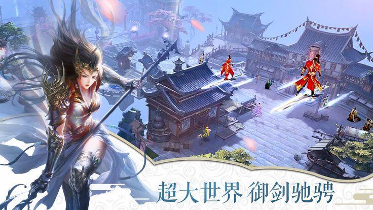 剑逆破苍穹手游官网版下载图片4