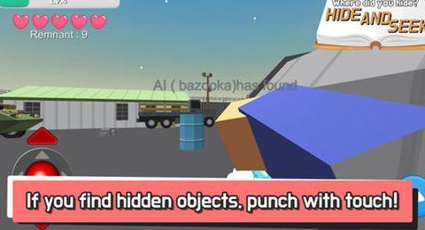史上最真实的抓像素人躲猫猫模拟器手机游戏官方版下载图片4
