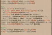 阴阳师SP荒川之主追忆绘卷攻略:SP骁浪荒川之主绘卷碎片获取方法[多图]