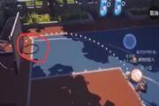 龙族幻想篮球队任务攻略:篮筐位置图一览[多图]
