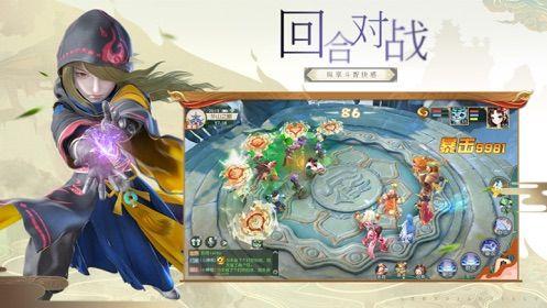 神雕侠侣2完美世界手游官方测试版下载图4: