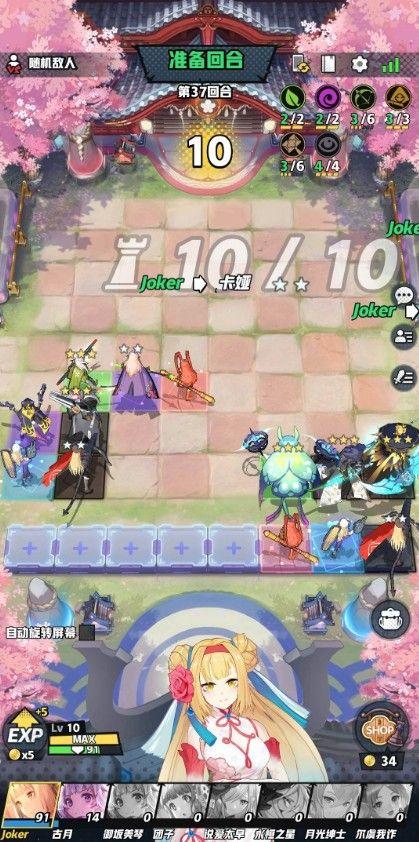 皇家骑士300自走棋战猎刺流攻略:战猎刺阵容搭配推荐[视频][多图]图片2