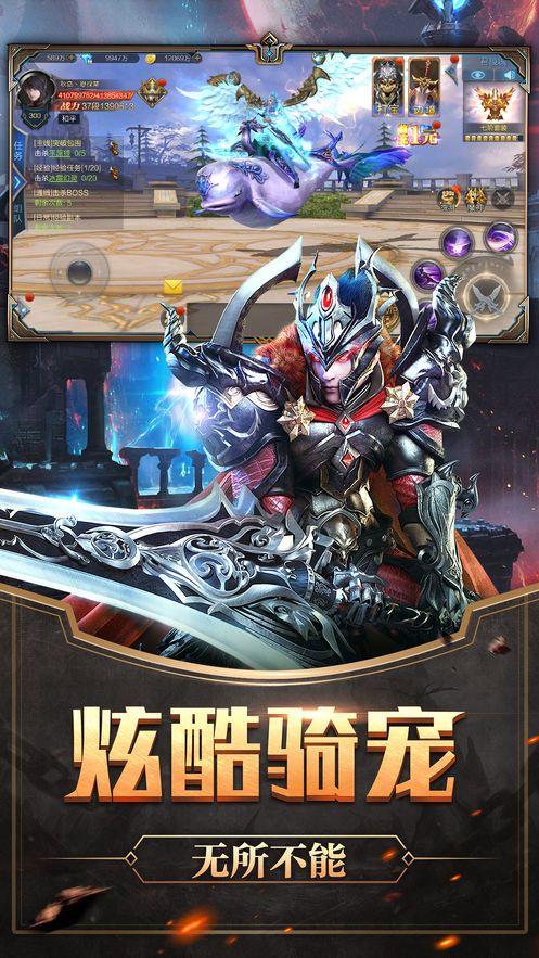 魔幻之境手游官方最新版下载图片4