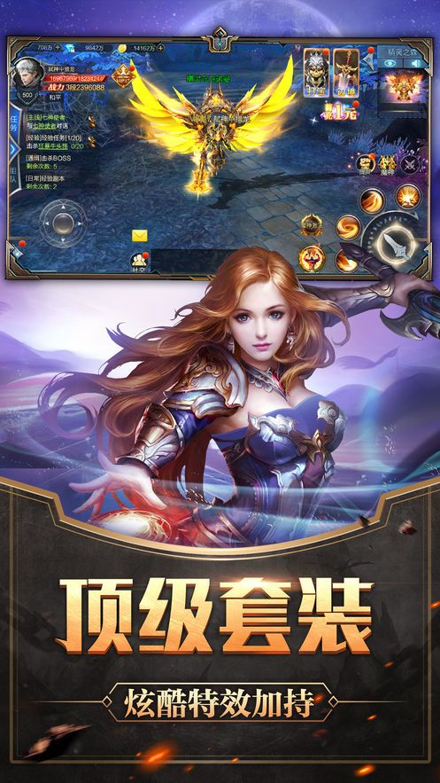 魔幻之境手游官方最新版下载图片3