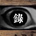 录影Roku中文版