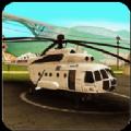 模拟直升机空战最新版